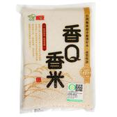 楓康香Q香米1.8kg