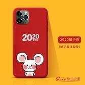 手機殼 鼠年蘋果11手機殼iPhone11pro硅膠全包防摔殼蘋果X本命年手機殼 4色