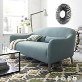北歐現代沙發日式客廳家具布藝沙發單雙人三人組合沙發臥室小戶型 夢幻衣都