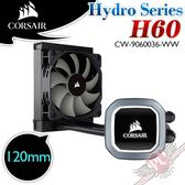 [ PC PARTY ] 海盜船 Corsair Hydro Series H60 CPU水冷散熱器