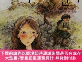 二手書博民逛書店논술대비罕見초등 학생을 위한 세계명작: 폭풍의 언덕(Wuthering Heights)韓文