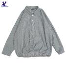 棉質條紋襯衫