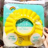 洗髮帽 日本采購西松屋 嬰兒寶寶淋浴帽洗澡帽 兒童洗髮帽 5檔可調節