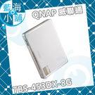 QNAP 威聯通 TBS-453DX-8G 4-Bay NAS網路儲存伺服器(不含硬碟)