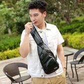 腰包 胸包 男斜挎韓版小背包男士單肩學生胸前男包皮包 迪澳安娜