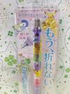 【震撼精品百貨】神奇寶貝_Pokemon~精靈寶可夢 POKÉMON 自動鉛筆-紫#83308