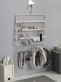 掛耳環飾品架創意首飾架項鍊耳釘首飾收納盒展示架耳環用