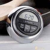 電子定時器計時器廚房烘焙提醒工具倒計時器靜音 快速出貨