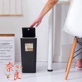 衛生間垃圾桶家用簡約時尚臥室客廳廁所塑膠垃圾筒【奈良優品】