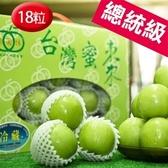 大社總統級珍愛蜜棗5台斤(18粒)免運組