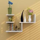 墻上置物架臥室隔板擱板書架收納掛墻壁掛客廳電視背景墻面裝飾架