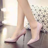 新款漸變銀色高跟鞋女細跟尖頭婚鞋新娘鞋婚紗亮片高跟【韓衣舍】