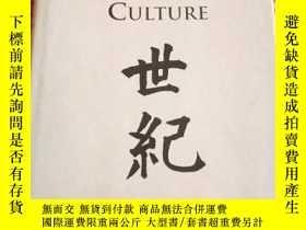 二手書博民逛書店IN罕見PURSUIT OF CONTEMPORARY EAST ASIAN CULTUREY230057