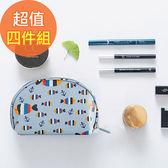 【韓版】可愛繽紛防潑水輕便貝殼化妝包(4色)四入組-魚兒+小雞各2