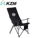 【KAZMI 韓國 KZM 極簡時尚豪華休閒折疊椅《黑》】K9T3C004/露營椅/折疊椅/導演椅