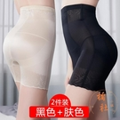 2條 大碼內褲束腰塑身內褲夏季【橘社小鎮】
