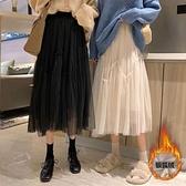 2020新款秋冬加絨半身裙女學生網紗裙子中長款大擺《朵拉朵》