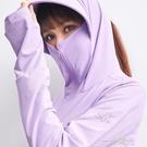 防曬衣女防紫外線透氣夏季冰絲防曬服男2021新款外套 一米陽光
