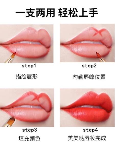 櫻花物語唇刷口紅筆刷伸縮便攜化妝刷女一支裝初學者遮瑕刷唇筆刷 滿天星