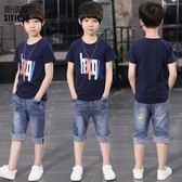 童裝男童夏裝新品新款夏季休閒中大童兒童男孩短袖運動套裝正韓潮   任選1件享8折