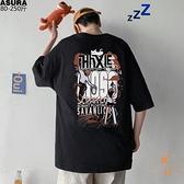涂鴉純棉中袖短袖T恤男寬鬆大碼衣服百搭休閒上衣【橘社小鎮】