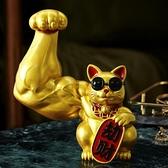 劫財貓麒麟臂大力巨臂肌肉開業禮品發財貓店鋪送禮物招財貓小擺件 【99免運】 LX