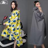 斗篷雨衣男女時尚成人戶外徒步旅游長款雨衣單人電動車雨衣雨披  晴光小語