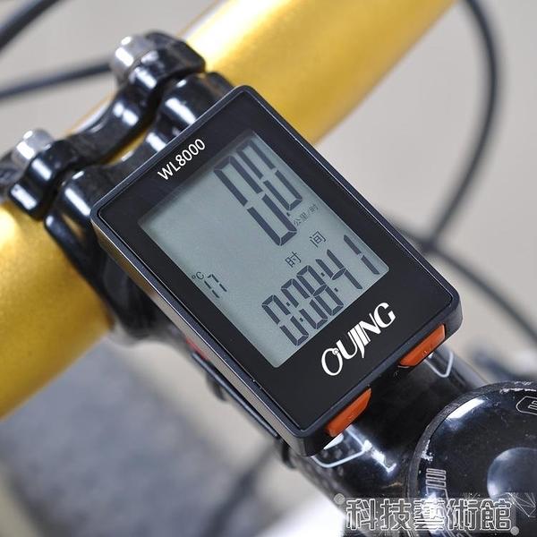 車碼錶 新款有線里程錶騎行山地車碼錶防水自行車碼錶中文夜光 交換禮物