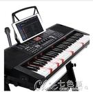 現貨 充電多功能電子琴初學者成年兒童入門...