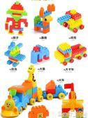 積木拼插 兒童積木拼裝玩具益智大塊大顆粒男孩女塑料拼插寶寶1-2-3-6周歲JD BBJH