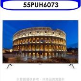 飛利浦電視【55PUH6073】飛利浦電視(只送不裝) 優質家電