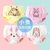 女童內褲純棉不夾pp三角嬰兒幼兒小童女孩女寶寶短褲內兒童面包褲 幸福第一站