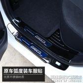 豐田14-17新卡羅拉雷凌雙擎門檻條迎賓踏板裝飾亮條踏板改裝專用 IGO