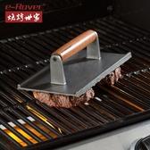 燒烤世家鑄鐵壓肉板 加厚牛排壓肉板燒烤工具防燙手 燒烤配件用品  遇見生活