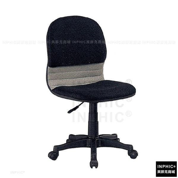 INPHIC-【黑灰】【JOHNATH】辦公椅 總裁椅 電腦椅 書桌椅 人體工學 電競 賽車椅 主管椅 LVJN
