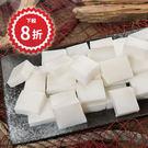 曼波魚膠丁 豐富膠原蛋白(1公斤/包) -江爸爸漁舖