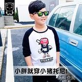 胖童長袖t恤寬鬆小豬托尼中大童上衣孩子胖童裝男童加肥加大秋裝 【韓語空間】