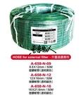 UP 雅柏【圓桶進出水軟管==9/12mm(透明黑) 】耐高壓、耐酸鹼、無鉛無毒—原裝1捲50公尺 魚事職人