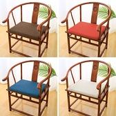 坐墊 紅木椅子坐墊記憶棉中式茶椅太師椅圈椅沙發座墊實木家具餐椅墊【幸福小屋】