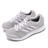 adidas 慢跑鞋 Duramo Lite 2.0 灰 白 休閒鞋 基本款 舒適緩震 運動鞋 女鞋【PUMP306】 CG4051