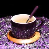 歐式寶石色創意咖啡廳咖啡杯配底座