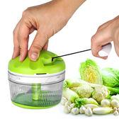 【迷你蔬果拉拉霸】蔬菜切碎器 切菜器 調理器 打碎機 廚具 菜刀 攪拌 NM-4694 [百貨通]