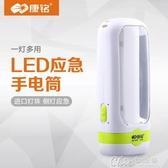 LED手電筒迷你家用充電式強光戶外照明便攜高亮小袖珍多功能YXS 七色堇