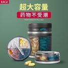 藥盒子便攜式7 30天藥片藥品藥丸分裝盒款老人藥瓶小號特價 快速出貨