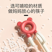 兒童筷子學習訓練筷一二三段2練習4輔助6歲3小孩家用餐具套裝【快速出貨】
