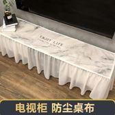 棉麻電視櫃套防塵罩布長方形客廳電視櫃罩套北歐家用布藝桌布套   魔法鞋櫃