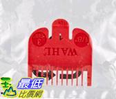 [美國直購] Wahl Professional Color Coded Comb Attachment #3114-603–Red #1–1/8(3.0mm)