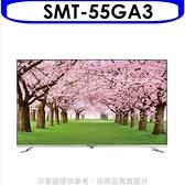 SANLUX台灣三洋【SMT-55GA3】55吋4K聯網電視