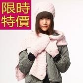 圍巾+毛帽+手套羊毛三件套-新款魅力正韓溫暖女配件2色63n21[巴黎精品]
