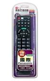 PX 大通 MR1000 Panasonic 國際牌 系列液晶電視專用遙控器 台灣生產製造